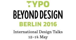 Design Industry Event